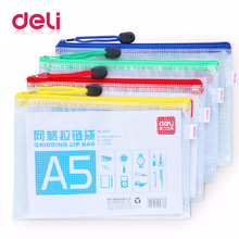 Deli gridding zip bag Waterproof File Folder Normal A5 Document Bag Practical Statioenry Folder Business File For School &Office