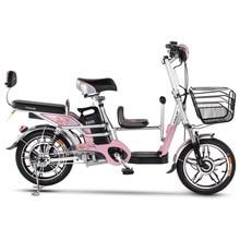 Электрические велосипеды для взрослых, два колеса, Электрический велосипед, 16 дюймов, 48 В, 240 Вт, портативный Электрический скутер для детей, леди, с детским сиденьем