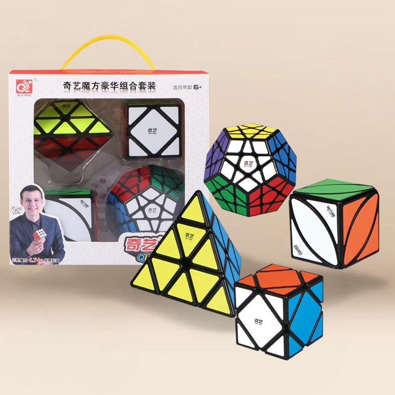 4PCS/1Set Magic Speed Cube Set 4X4X4 3X3X3 5X5X5 Magic Puzzle Cube Toy For Children Grownups Colorful With Package Box