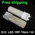 10pcs/lot Drop price g12 led bulb 10W 12W 15W AC85-265V spotlight 108smd 2835 led bulb lamp light 10pcs/lot