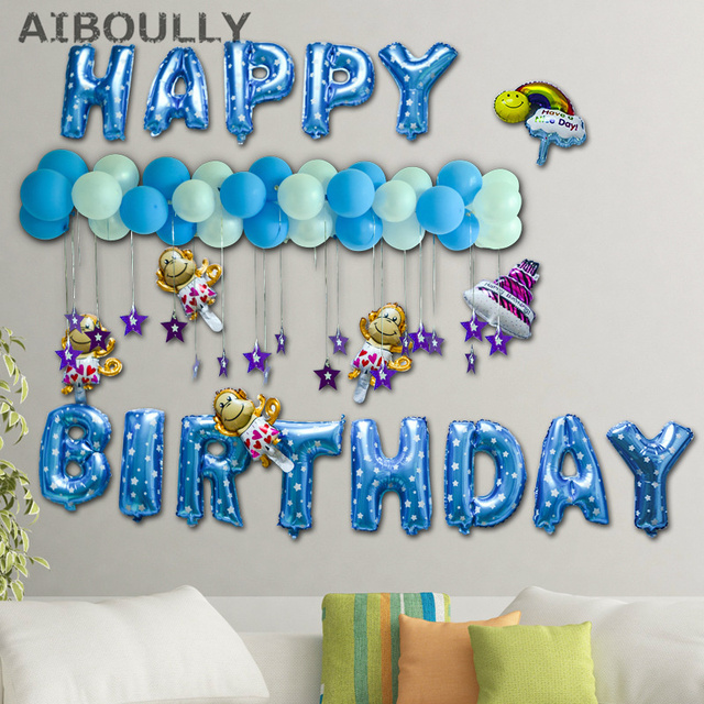 Happy Birthday Balloons Decor Set Foil Letters With Latex Balloon Tassel For Baby Shower Party Decoration
