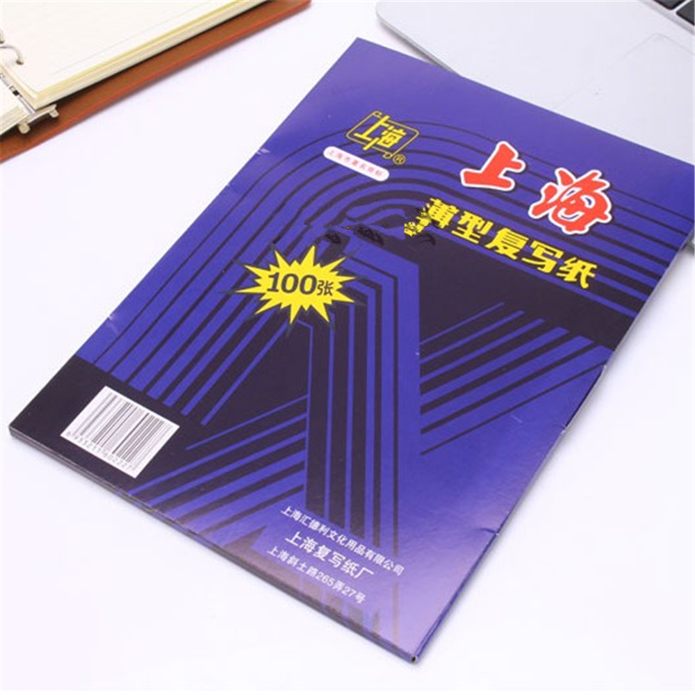 100pcs/box A5 32K Blue Carbon Stencil Transfer Paper Double Sided Hand Pro Copier Tracing Hectograph Repro12.75x18.5cm
