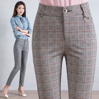Spring and summer new nine pants female thin section plaid pants large size high waist elastic feet pants striped print pants