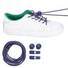 Спорт на открытом воздухе высокие эластичные шнурки без завязок; ботинки со шнурками блокировки пряжки светоотражающие шнурки для бег походы Велоспорт