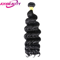 AddBeauty Natural Wave Brazilian Remy Hair Natural Color 10 26 Inch 100 Human Hairs Weave Bundle
