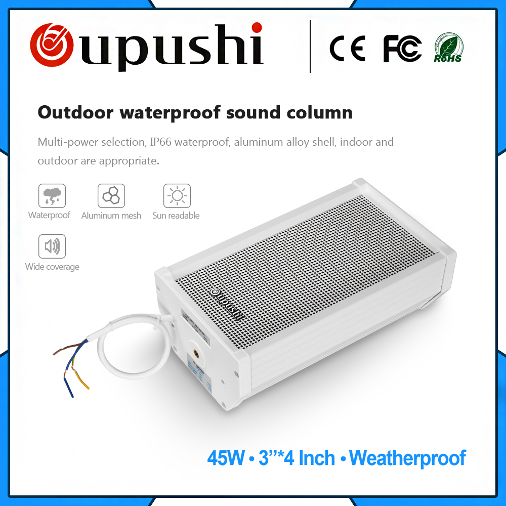 oupushi CS 643 45 watt Special waterproof loudspeaker Sports outdoor acoustics