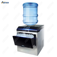 HZB25 Electric Bullet Ice Maker Making Machine Desktop for barreled water inflow not cube ice shape