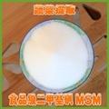100g 99% polvo metilsulfonilmetano MSM dimetil Metil sulfona polvo nail cabello crecimiento Inhibir el tratamiento del dolor de la artritis