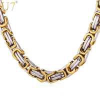 Two Tone Gold Chain Stainless Steel Necklace Men Jewelry 2015 New Never Fade 316L Stamp Party