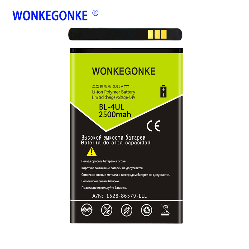 WONKEGONKE <font><b>BL</b></font>-4UL battery For Nokia Asha <font><b>225</b></font> Asha225 Batteries Bateria image