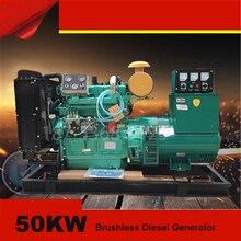 Комплект дизельных генераторов 50 кВт трехфазный четырехпроводной 380 В бесщеточный дизельный генератор дизельный двигатель для домашней мощности 1500 об/мин 90А