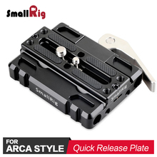 SmallRig DSLR Camera Shooting ARCA Style Quick Release Baseplate Pack (With ARCA Style Plate) moving from handheld to tripod1817 arca arca xen