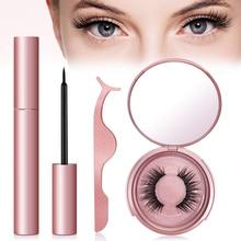 Magnetic false eyelashes and eyeliner set 2pcs liquid tweezers