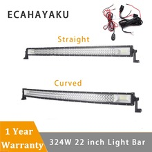 ECAHAYAKU 22 Inch 324w LED Light Bar +1x 2m wiring harness Straight Curved Work Fit 4x4 Truck ATV SUV Trailer Car Off road