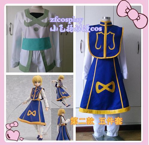 HUNTER X HUNTER Kurapika Cosplay Costume Include Belt