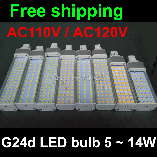 g24 2 pin led g24d 1 g24d 3 g24d 3 pl bulb lamp 7w 9w 10w 11w 12w 13w 14w smd5730 5050 2835. Black Bedroom Furniture Sets. Home Design Ideas
