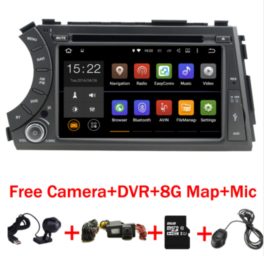 4G SIM LTE Quad Core 7Android 7.1 car dvd gps player for ssangyong Kyron Actyon with Wifi BT radio 2GB RAM 1024*600 screen RDS