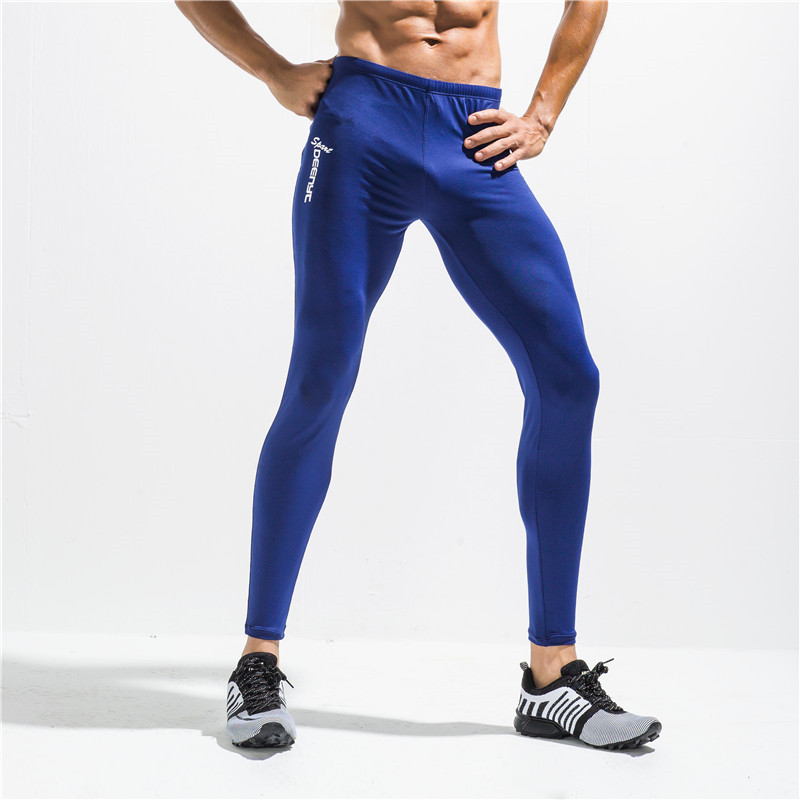 9ce56295975d7f High Elastic Fitness Skinny Man's Leggings Sweat Pants Clothing Men  Sweatpant Tight Slim Quick Dry Solid