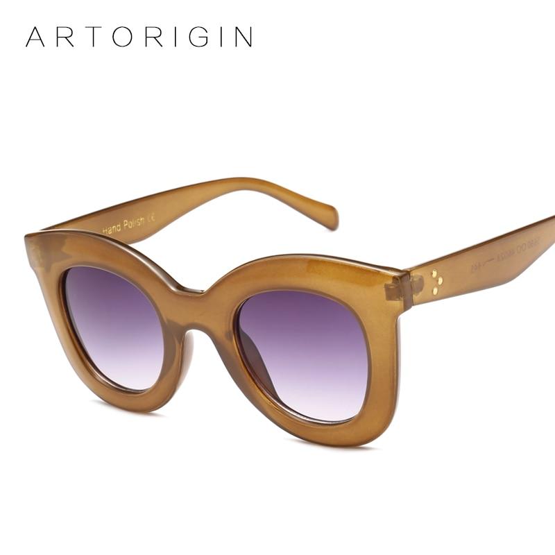 ARTORIGIN 2017 New Women Sunglasses Designer Ladies Gradient Sun Glasses Rivets Casual Fashion Eyewear AT5690