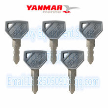 5 PCS 52160 Key For Yanmar John Deere Tractor Ignition Starter Switch 194155-52160 198360-52160 198162-52150 EX450 EX2900(China)
