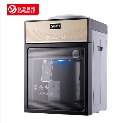 Vertical office desktop mini ice cold glass of warm energy-saving household water machine Specials
