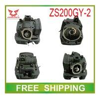 Zs200gy 2 lzx200gy 2 200cc цилиндров двигателя мотоцикла в сборе голову аксессуары Zongshen Бесплатная доставка