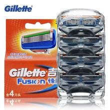 Gillette Fusion бритья Бритвы лезвия для Для мужчин гладкое бритье для бритья Марка 4 лезвия