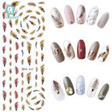 Rocooart DS262 Water Transfer Nails Art Sticker Brown Yellow Feathers Fashion Nail Wraps Sticker Watermark Fingernails