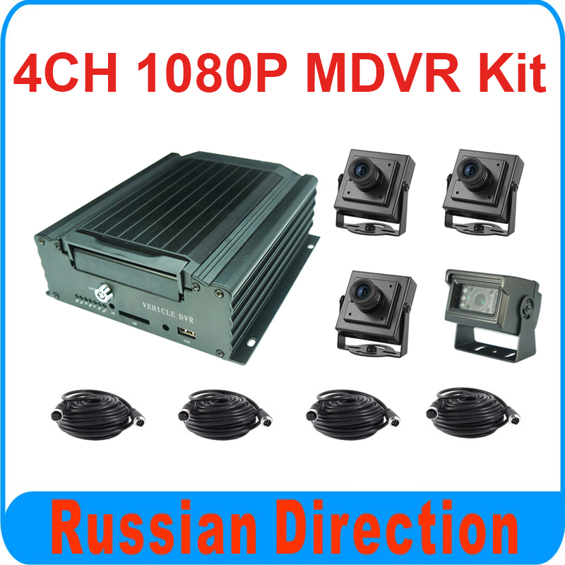 4CH Mobile Car DVR Kit 1080P MDVR Kit For Car Security Used in Shcool Bus Truck Large Vehicle Van Including 2.0MP Car Camera