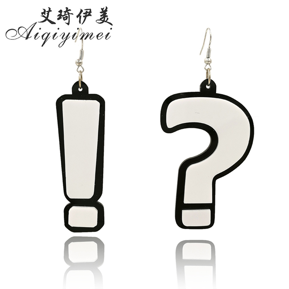 New Fashion POP Hip hop Question And Exclamation mark Statement Earrings Big earrings Jewelry for women girl party Club Bar