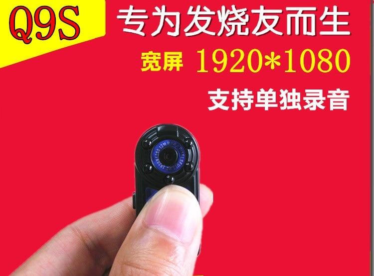 Q9S HD infrared night vision wireless camera aerial camera DV Motion Video