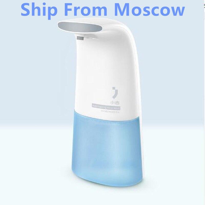 (Moskau Schiff) xiaomi Ökologischen Marke MiniJ Auto Induktion Schaum Hand Washer Waschen Spender 0,25 s Infrarot Induktion Smart Home