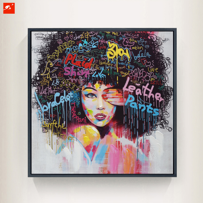 Aliexpress Com Buy New 2 Pieces Graffti Street Wall Art