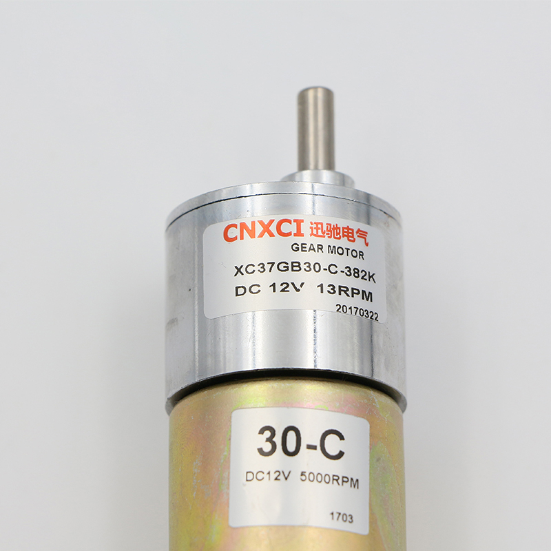 XC37GB30 C12V24V DC Gear Motor High Torque Speed Motor CW CCW Full Metal Gear Motor in DC Motor from Home Improvement