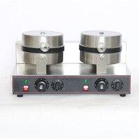 새로운 홈 도구 상업 스테인레스 스틸 와플 콘 베이커 기계 전기 와플 메이커 2kw