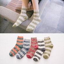 Новое качество хлопка осень зима толстые тепловые колледж стиль контраст цвет полосы вязание повседневная женщины бренд harajuku носки(China (Mainland))