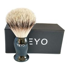 TEYO Silvertip Badger Hair Shaving Brush of Resin Handle With Gift Box Perfect Wet shave Beard Brush Double Edge Safety Razor