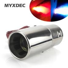 Универсальный автомобильный распылитель из нержавеющей стали, светильник, хвостовое горлышко, выхлоп, красно-синие ЖК-индикаторы, модифицированный пламенный распылитель, светильник, модулятор, Стайлинг