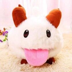 25 cm bonito jogo liga das lendas pual lol limitado poro pelúcia brinquedo de pelúcia kawaii boneca rato branco dos desenhos animados do bebê brinquedo tl0127