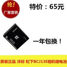 Новые оригинальные FB Фэн стандарт BCJ13E+ DMC-LX5 DMC-LX5GK камера батарея