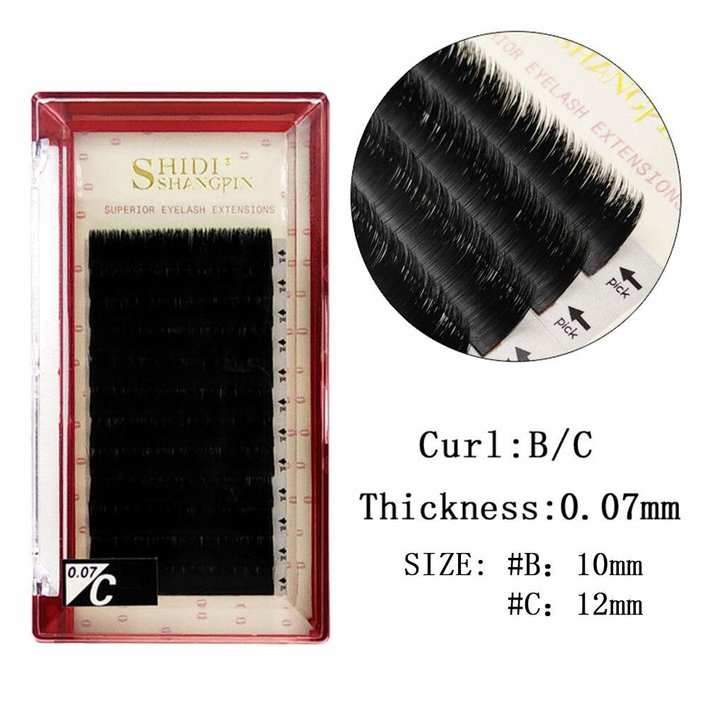 One Pack Natural Long Black Individual False Eyelashes 10/12mm Eye Lash Extension Makeup Tool