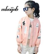 Girls Kids Coat Zipper Jacket Outerwear Spring Girls Print Jackets For Cotton Children Clothing 5 6 7 8 9 10 11 12 13 14 15Years недорого