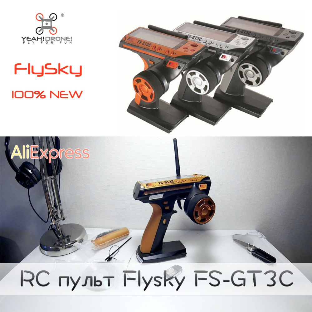 FlySky GT3C Transmitter RC controller w/ GR3E Receiver FS-GT3C 2.4G 3CH Gun Controller Upgraded FS-GT3B RC Car Truck Boat flysky fs gt3c fs gt3c 2 4g 3ch gun controller transmitter receiver tx battery usb cable for rc car boat
