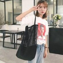 Mesh Hollow Shoulder Bag Pure Color Beach Canvas Handbags Foldable Reusable Shopping Bags Large Capacity