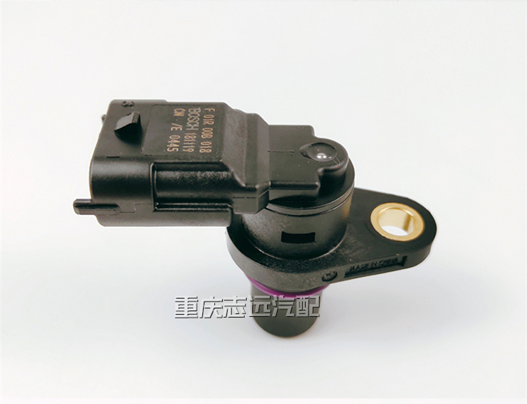 Camshaft-Position-Sensor for Old CHANGAN EADO F01R00B018 CS35