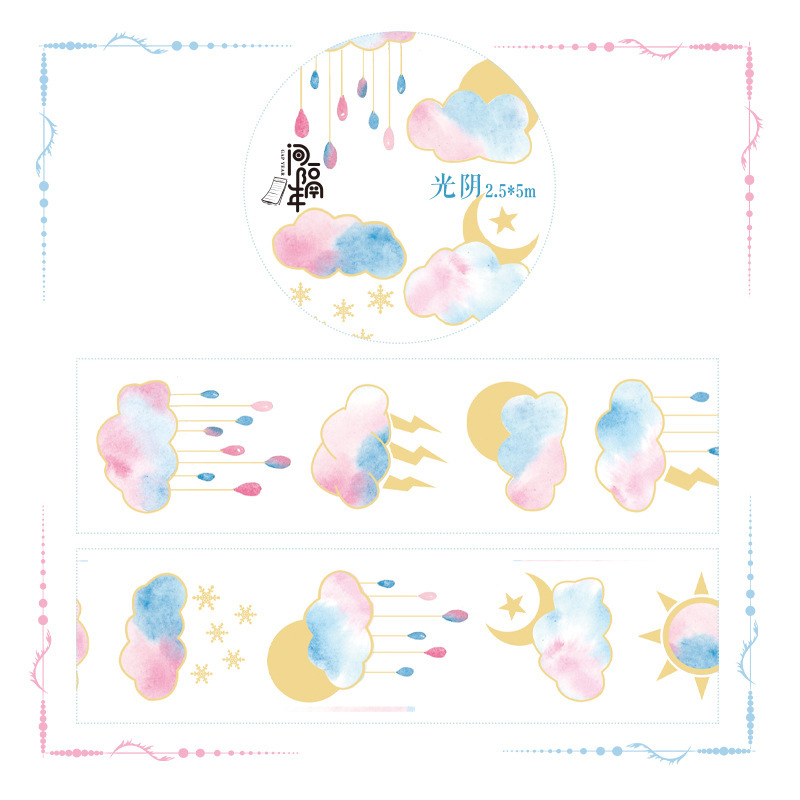 2.5 Cm Wide The Lost Time Washi Tape Adhesive Tape DIY Scrapbooking Sticker Label Masking Tape