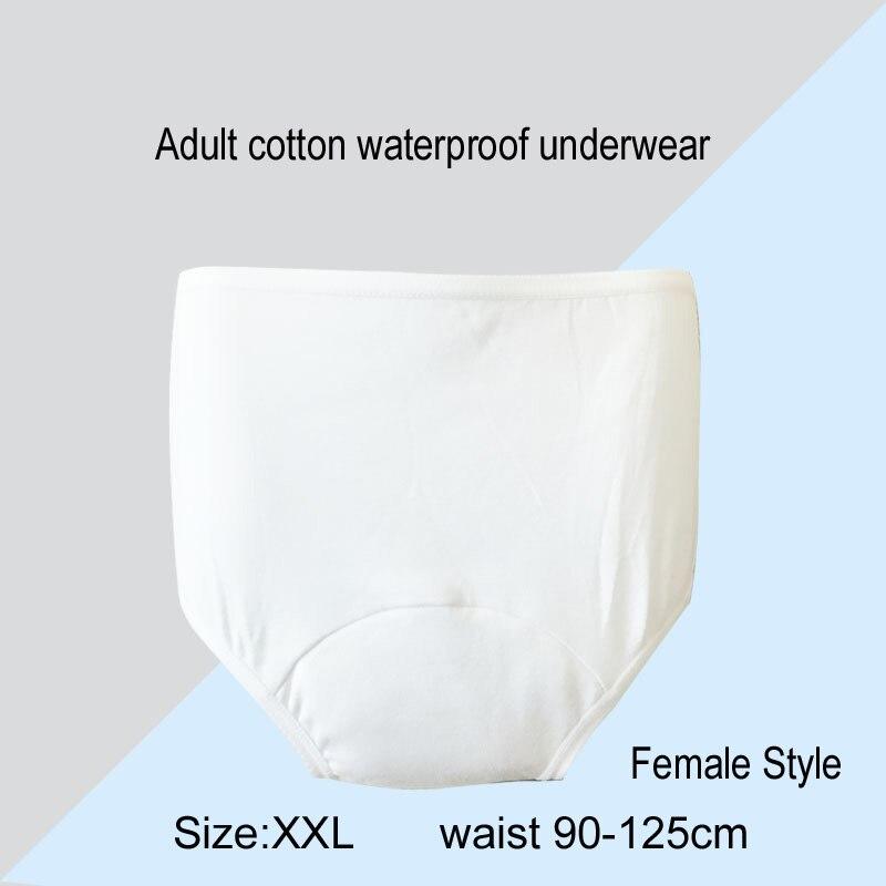 Взрослые хлопковые водонепроницаемые подгузники для мужчин и женщин многоразовые подгузники для взрослых многоразовые - Цвет: women size xxl