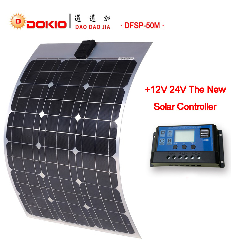DOKIO Brand Flexible Solar Panel 50W Monocrystalline Silicon Solar Panels China 18V 730 500 25MM Size