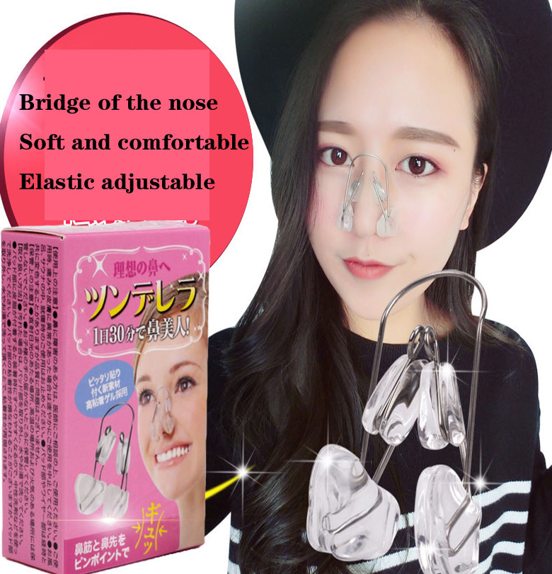 2018 Rushed Bandage <font><b>Wheelchair</b></font> Posture Corrector Nose Raising Device, Clip, Beauty Nose,artifact, Orthotic Device Slimming Body