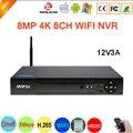 Hi3536C XMeye видео регистратор наблюдения 8MP 4K 8CH 8 канальный H.265 + один SATA аудио wifi Onvif IP камера CCTV NVR